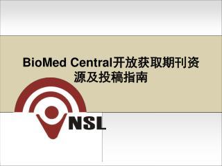 B ioMed Central 开放获取期刊资源及投稿指南