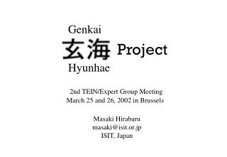 Masaki Hirabaru masaki@isit.or.jp ISIT, Japan