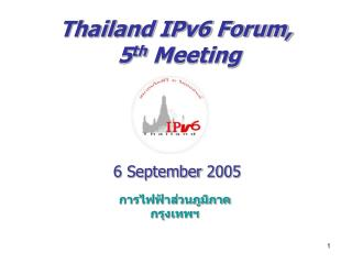 Thailand IPv6 Forum,  5 th  Meeting