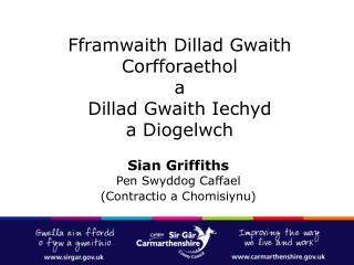 Fframwaith Dillad Gwaith Corfforaethol  a  Dillad Gwaith Iechyd  a Diogelwch