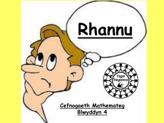 Rhannu