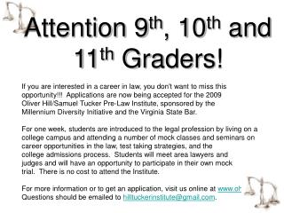 Attention 9 th , 10 th  and 11 th  Graders!