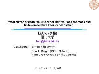 Protoneutron stars in the Brueckner-Hartree-Fock approach and finite-temperature kaon condensation