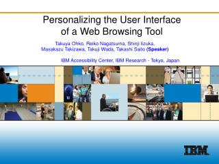 Personalizing the User Interface  of a Web Browsing Tool