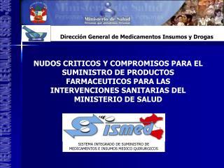 IV REUNION TECNICA NACIONAL DE EVALUACION SISMED - 2006