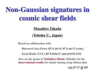 Non-Gaussian signatures in cosmic shear fields