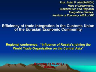 Efficiency of trade integration in the Customs Union of the Eurasian Economic Community