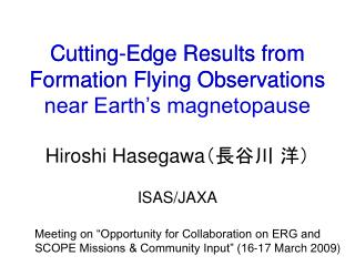 Cutting-Edge Results from Formation Flying Observations near Earth's magnetopause