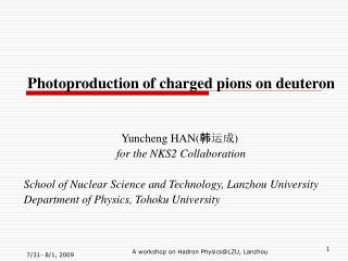Photoproduction  of  charged pions on deuteron