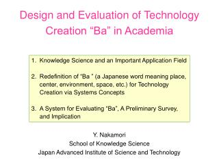 "Design and Evaluation of Technology Creation ""Ba"" in Academia"