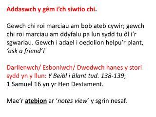 Addaswch y gêm i'ch siwtio chi .