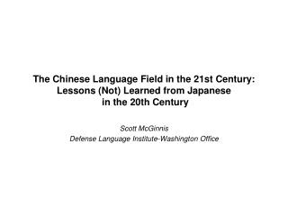 Scott McGinnis Defense Language Institute-Washington Office
