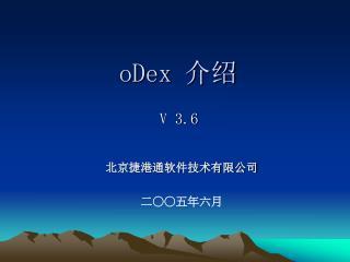 oDex  ??