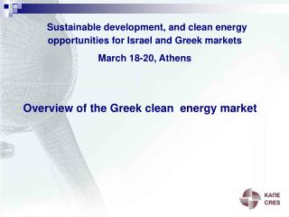 Overview of the Greek clean  energy market