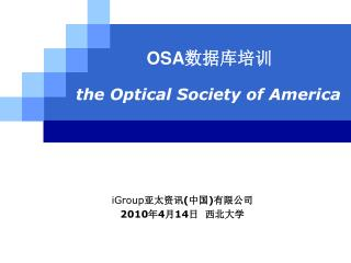OSA ????? the Optical Society of America