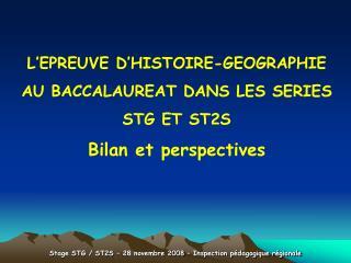Stage STG / ST2S � 28 novembre 2008 � Inspection p�dagogique r�gionale