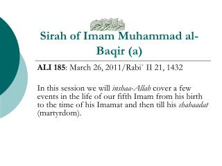 Sirah of Imam Muhammad al-Baqir (a)