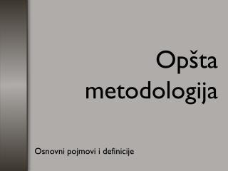 Opšta metodologija