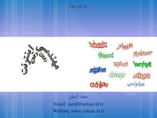مهندسي اينترنت CAPTCHA) )