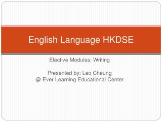 English Language HKDSE