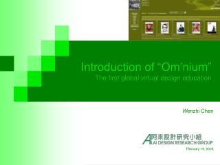 """Introduction of """"Om'nium"""" The first global virtual design education"""