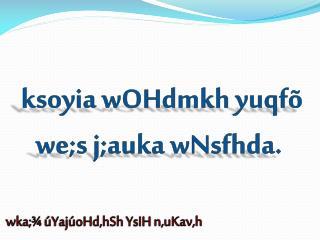 ksoyia wOHdmkh yuqfõ we;s j;auka wNsfhda .