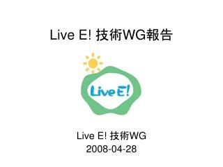 Live E!  技術 WG 報告