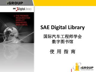 SAE Digital Library ????????? ????? ?  ?  ?  ?