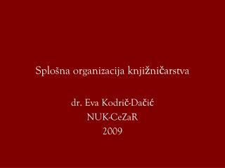 Splošna organizacija knjižničarstva