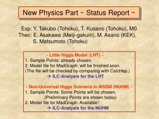 New Physics Part ~ Status Report ~