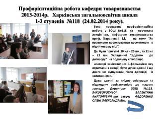 24-02-14-ZOSH-118