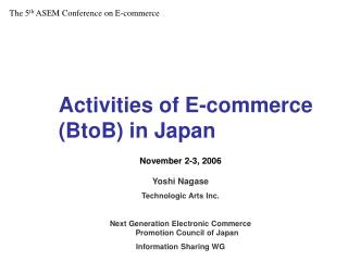 Activities of E-commerce (BtoB) in Japan