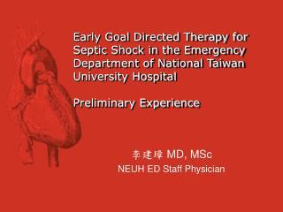 李建璋 MD, MSc NEUH ED Staff Physician