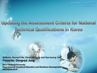Updating the Assessment Criteria for National Technical Qualifications in Korea