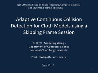 Adaptive Continuous Collision Detection for Cloth Models using a Skipping Frame Session