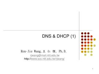 DNS & DHCP (1)