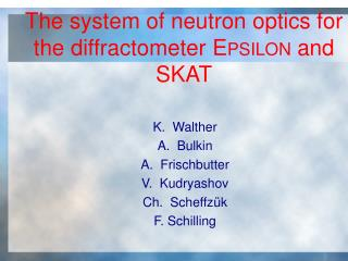 The system of neutron optics for the diffractometer E PSILON  and SKAT