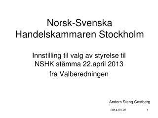 Norsk-Svenska  Handelskammaren Stockholm