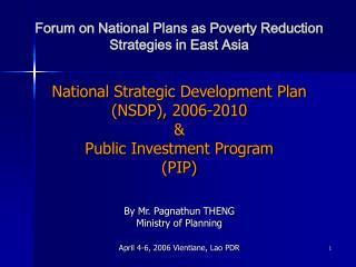 Concerns over multiple strategic development frameworks