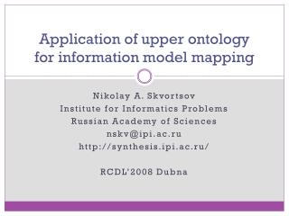 Application of upper ontology for information model mapping
