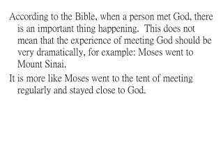 Exodus 33:7-11 ( NRSV )