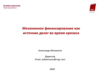 N ew R ussia G rowth  Private Equity Advisors