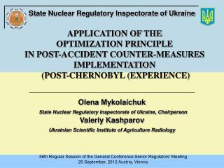 State Nuclear Regulatory Inspectorate of Ukraine
