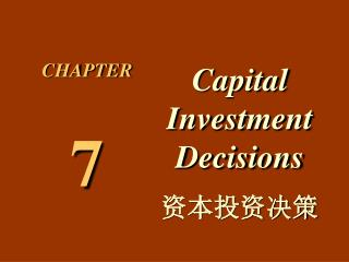 Capital Investment Decisions 资本投资决策