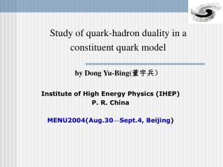 Study of quark-hadron duality in a constituent quark model by Dong Yu-Bing( 董宇兵)
