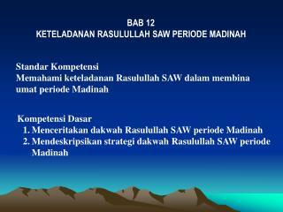 Standar Kompetensi Memahami keteladanan Rasulullah SAW dalam membina umat periode Madinah