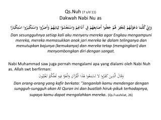 Qs.Nuh (7 s/d 11) Dakwah Nabi  Nu as
