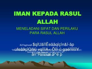 IMAN KEPADA RASUL ALLAH