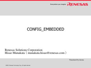 CONFIG_EMBEDDED