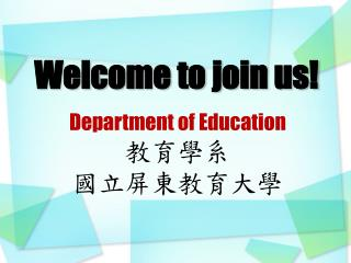 Welcome to join us!